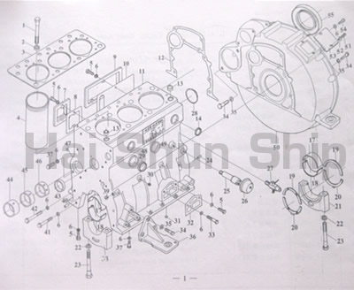 Engine Body Assy
